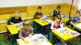 Развивающие занятия 4-7 лет